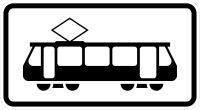 VZ 1010-56 Straßenbahn
